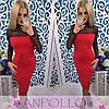 Платье с сеткой рукав 42 44 46 48 50 Р