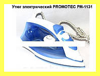 Утюг электрический PROMOTEC PM-1131!Акция