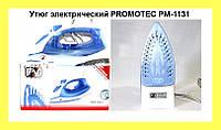Утюг электрический PROMOTEC PM-1131