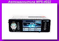MP5-4022 USB Автомагнитола магнитола,Автомагнитола в авто!Опт