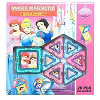 """Магнитный конструктор """"Magic Magnetic"""" 26 деталей"""