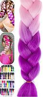 Канекалон для плетения кос омбре розово-сиреневый 1,5 метра