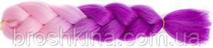 Канекалон омбре рожево-бузковий 60 см в плетінні