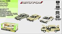 Металлическая машинка Автопром 21099, масштаб 1:22, фото 1