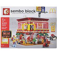 Конструктор Sembo Block McDonald's 4 в 1 (SD6901)