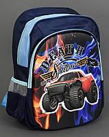 Школьный рюкзак 1, 2, 3 класс + Пенал Хот Вилс для мальчиков. Портфель ранец ортопедический для школы