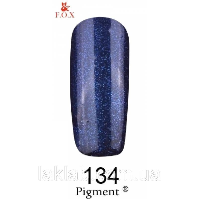 Гель лак (Pigment) F.O.X.№134 ,6 мл