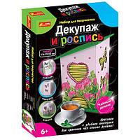 Набор для творчества Ranok-Creative Декупаж Чайный домик (15100356Р)