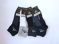 Подростковые носки Adidas