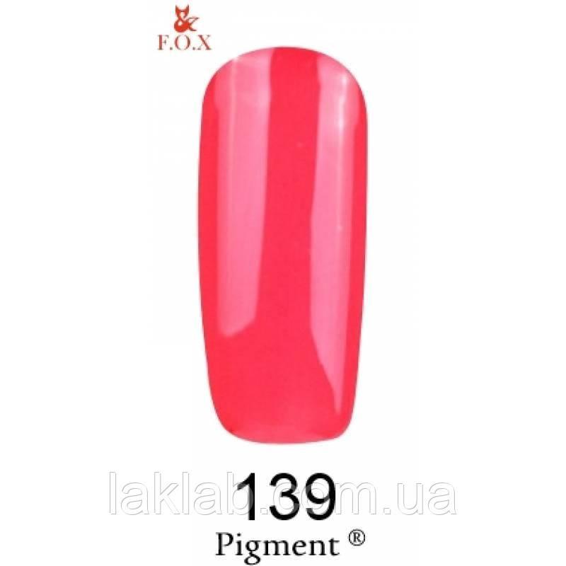 Гель лак (Pigment) F.O.X. №139 ,6 мл