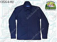 Рубашка с длинным рукавом, штрихи темно-синяя