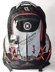 Рюкзаки школьные для мальчиков