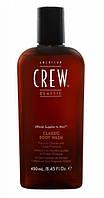 Гель для душа классический American Crew Classic Body Wash 450 ml