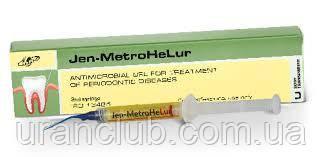 Антимикробный гель для лечения заболеваний пародонта Jen-MetroHeLur  , шпр. 2 мл