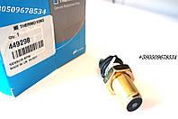 Thermo King SMX датчик оборотов 44-9298 , фото 1