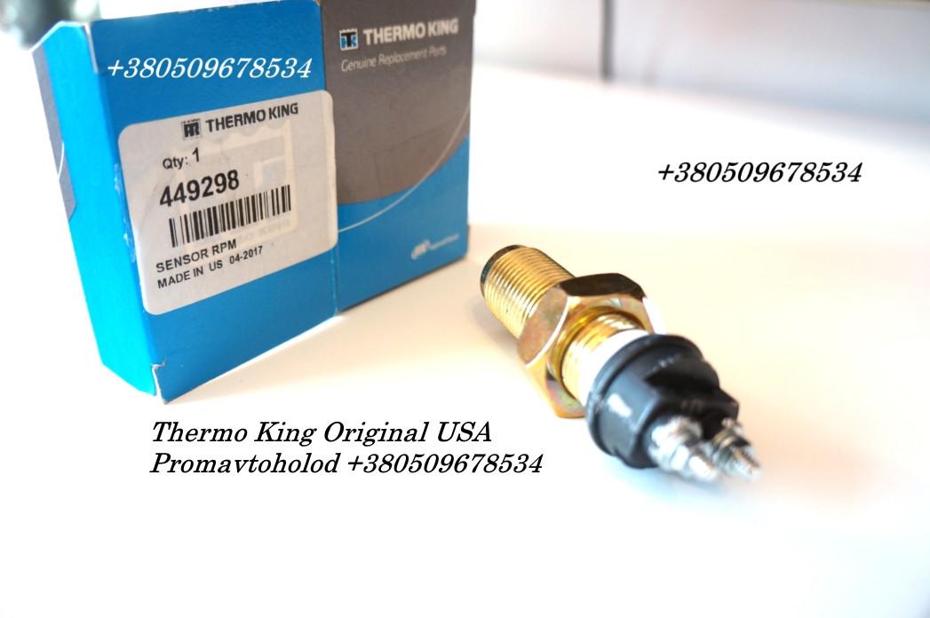 Thermo King UTS датчик оборотов 449298
