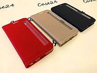 Кожаный чехол книжка Momax для LG X Power K220 (3 цвета)