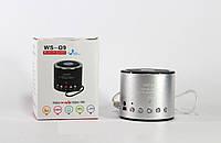 Мобильная Колонка SPS WS Q9, портативная колонка, музыкальная колонка, колонка MP3, колонка с FM радио