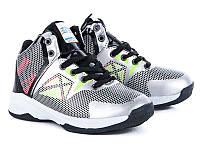 Новинки спортивной обуви. Кроссовки на мальчиков и девочек от фирмы GFB M15-2 (6 пар 31-36)