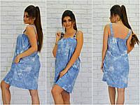 Легкое джинсовое потертое платье на бретелях с пуговицами, серия мама и дочка