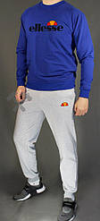 Мужской спортивный костюм Ellesse синий с серым