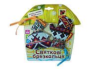 """Подвеска праздничная погремушка """"Этно-Эко"""" 2шт в наборе //(MK5401-01)"""