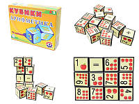 Кубики Арифметика 12шт. /47/(243)