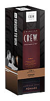 Набор American Crew Classic 3-in-1 + Pomade Duo