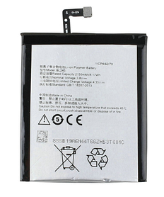 Акумулятор (Батарея) для Lenovo S60 BL245 (2160 mAh)