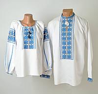 Біла чоловіча вишиванка на довгий рукав з блакитним орнаментом ручної роботи 7c45a62186e07