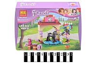 """Конструктор """"Friends"""" 95дет. 22*17*4,5 см. /96-2/(10552)"""