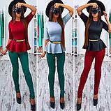 Костюм Брючный брюки лосины + кофта блузка баска , фото 4