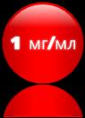 База с низким содержанием никотина 1 мг/мл