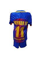 Футбольная форма для детей Неймар (Барселона)