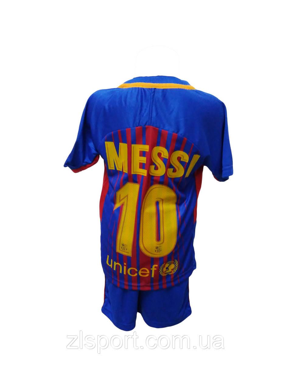 Детская (подростковая) футбольная форма Месси (Barcelona) 2017-2018 ... a0d286a18ca