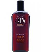 Шампунь восстанавливающий для уплотнения структуры American Crew Hair Recovery+Thickening Shampoo 250 ml