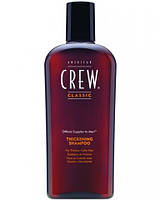 Шампунь відновлюючий для ущільнення структури American Crew Hair Recovery+Thickening Shampoo 250 ml