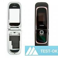 Корпус Nokia 7020 | черный