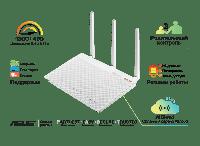 Роутер ASUS RT-AC66U_W 802.11ac AC1750 Dual Band, Gig, USB 3.0, AiCloud, White
