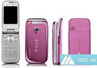 Корпус Sony Ericsson Z750i | розовый