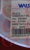 Резистор постоянный WR08X3741FTL WALSIN 0805 Сопротивление 3.75 kOhm Мощьность 125mW Допуск 1 %