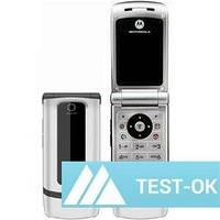Корпус Motorola W375 | серый