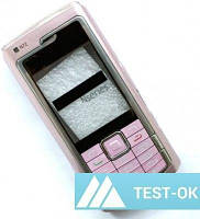 Корпус Nokia N72 | розовый