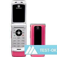 Корпус Motorola W375 | розовый