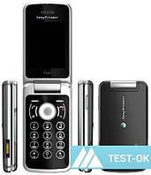 Корпус Sony Ericsson T707   черный