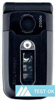 Корпус Sony Ericsson Z550 | черный