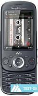 Корпус Sony Ericsson W20 | черный