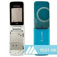 Корпус Sony Ericsson T707   синий