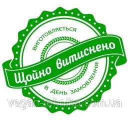 """Растительное сыродавленное масло """"ЩОЙНО ВИТИСНЕНО"""""""