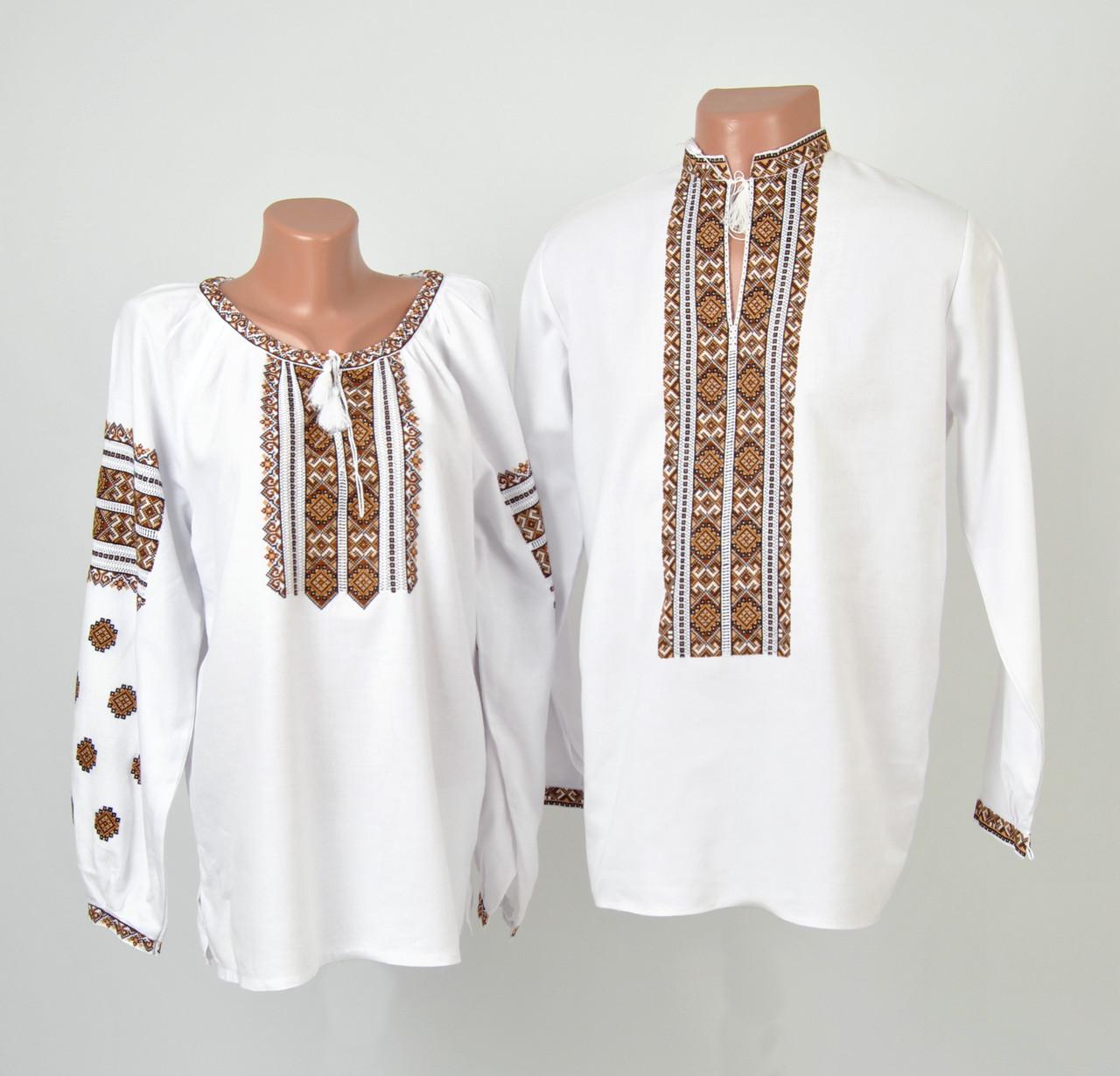 Пара вишиванок білого кольору з коричневим орнаментом ручної роботи